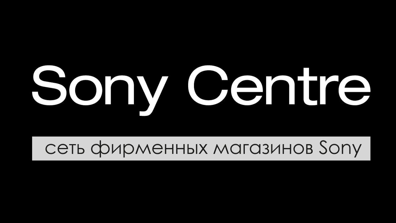 Дарим Sony Playstation при покупке телевизоров!
